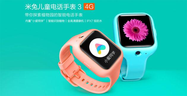 Xiaomi Mi Bunny Watch 3, smartwatch 4G per bambini