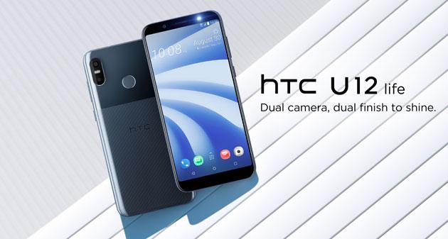 HTC U12 Life ufficiale, in Italia da ottobre