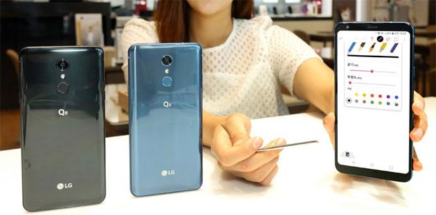 Foto LG Q9 con Snadragon 660 in arrivo