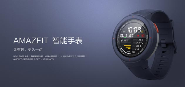 Xiaomi Amazfit Verge, smartwatch economico con display OLED, tracker battito cardiaco e GPS