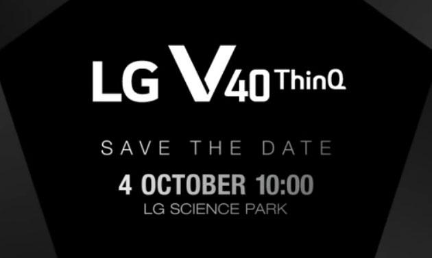 LG V40 viene presentato il 3 ottobre, atteso con cinque fotocamere