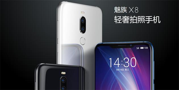Meizu X8 ufficiale con Snapdragon 710, dual camera e notch