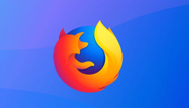 Foto Firefox 66 blocca audio dai file con riproduzione automatica