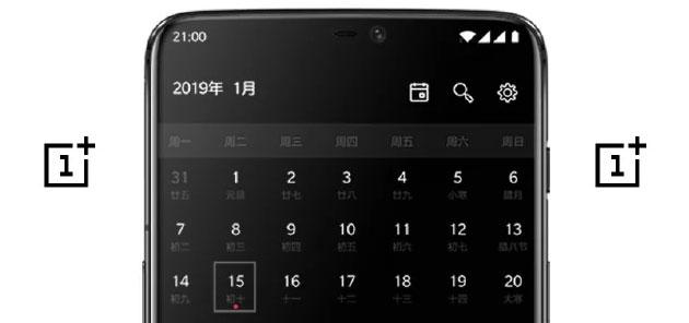 OnePlus annuncia evento per il 15 gennaio 2019: atteso il primo smartphone 5G di OnePlus