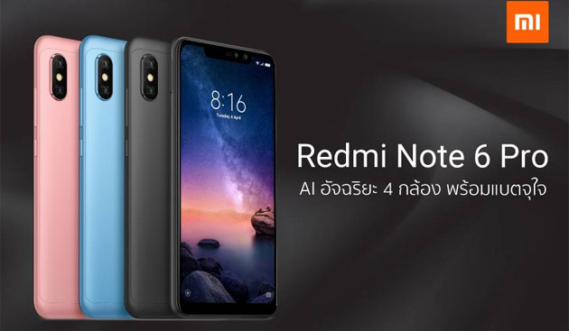 Xiaomi Redmi Note 6 Pro con quattro fotocamere in Italia
