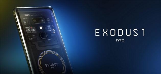 HTC Exodus 1, primo smartphone HTC basato su blockchain