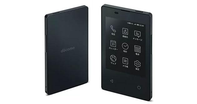 Kyocera KY-O1, lo smartphone piu' sottile e leggero al mondo
