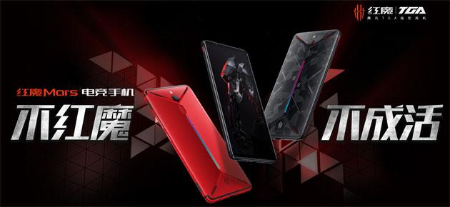 Nubia Red Magic Mars, smartphone da gaming con 10GB di RAM e Snapdragon 845