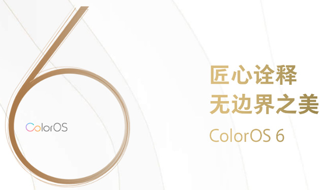 Oppo annuncia ColorOS 6.0 con nuovo design e font originale Oppo Sans