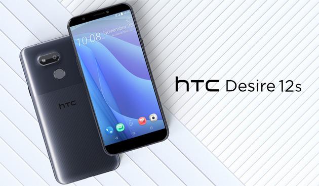 HTC Desire 12s ufficiale