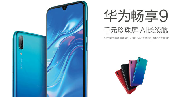 Huawei Enjoy 9, la linea si espande con 9s e 9e oltre a Enjoy 9 Plus