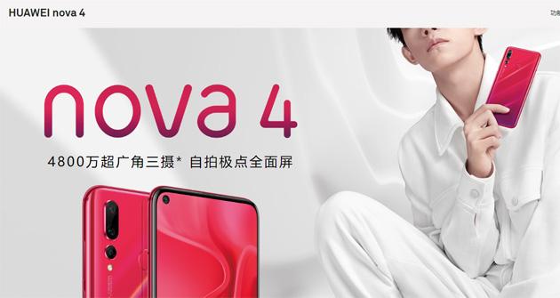 Huawei Nova 4 ufficiale con sensore fotografico principale fino a 48MP e 8GB di RAM