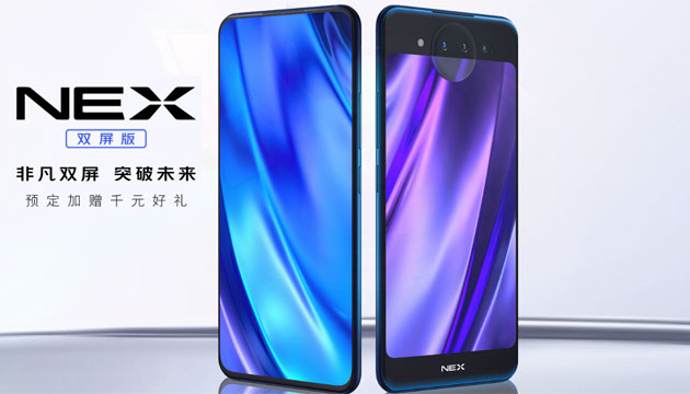 Vivo NEX Dual Display Edition con due display e tre fotocamere ufficiale in Cina
