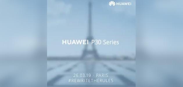 Huawei P30 e P30 Pro: specifiche complete emerse