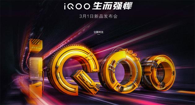 Vivo iQOO ufficiale, il primo smartphone col brand iQOO offre fino a 12GB di RAM e 256GB storage