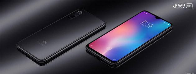 Xiaomi Mi 9 SE, versione lite del Xiaomi Mi 9