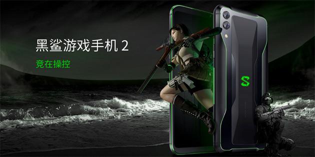 Xiaomi Black Shark 2 ufficiale con fino a 12GB di RAM