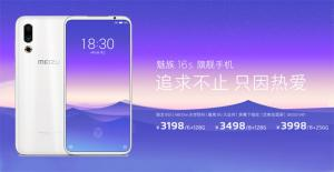Meizu 16s ufficiale con camera 48MP e Snapdragon 855