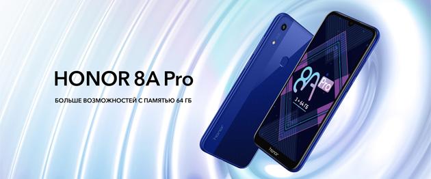 Honor 8A Pro ufficiale con CPU octa-core e notch a goccia