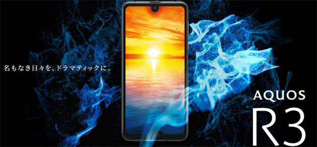 Sharp Aquos R3, smartphone con due notch, sopra e sotto