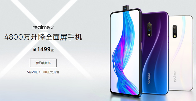 Realme X e Realme X Lite ufficiali in Cina