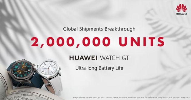 Huawei Watch GT, oltre 2 milioni gli orologi venduti