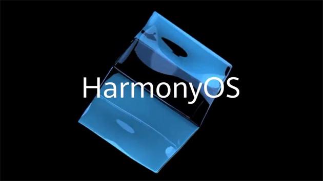 Foto Huawei con HarmonyOS per smartphone si prepara ad abbandonare Android