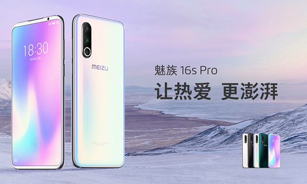 Meizu 16s Pro con camera da 48MP e Snapdragon 855 Plus ufficiale