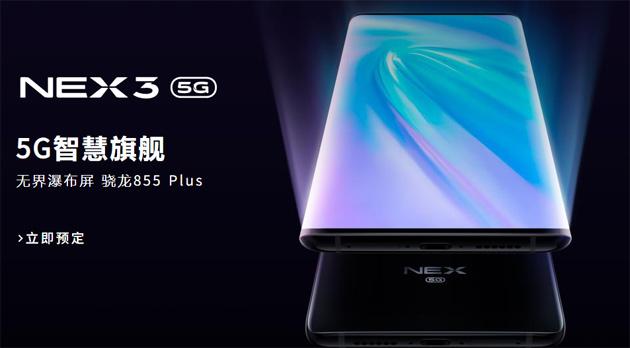 Vivo Nex 3 5G con schermo curvo molto ampio, camera da 64MP e camera frontale a comparsa ufficiale in Cina