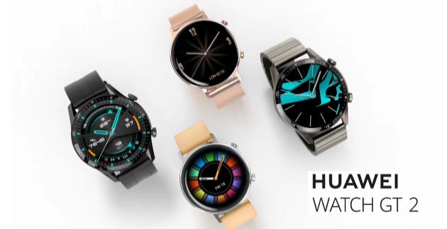 Huawei Watch GT 2 in Italia: Specifiche, Foto, Video e Prezzi