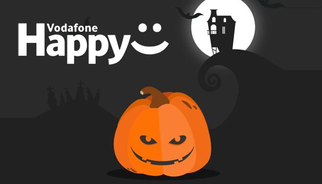 Vodafone per Halloween 2019 regala Happy Giga Night