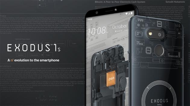 Exodus 1s il secondo smartphone Htc basato su blockchain