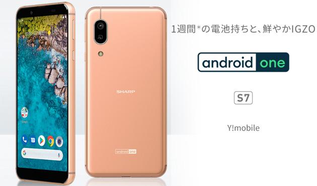Sharp S7 con Android One ha una batteria che dura una settimana