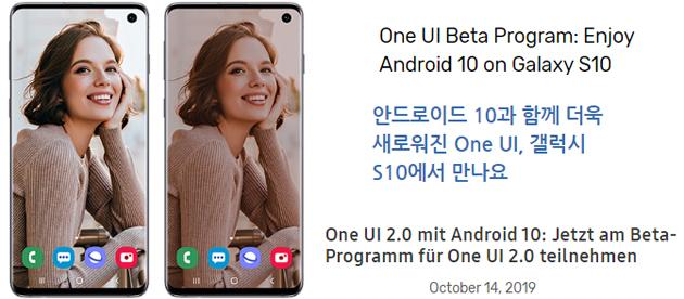 Samsung testa Android 10 con One UI 2 Beta su Galaxy S10: le Novita'