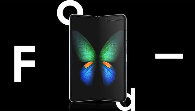 Samsung non ha venduto 1 milione di Galaxy Fold (aggiornato)