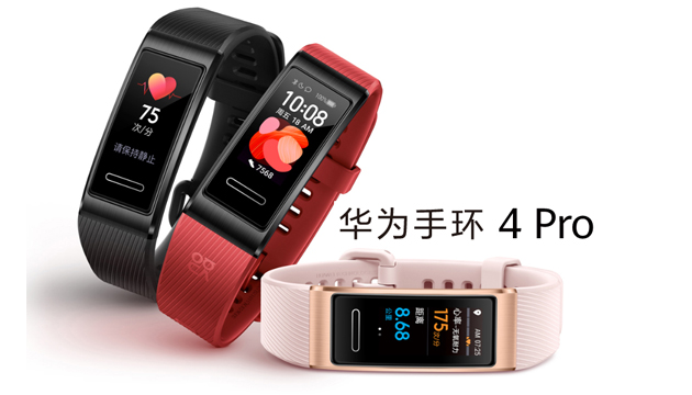 Huawei Band 4 Pro ufficiale con GPS, NFC, display AMOLED a colori