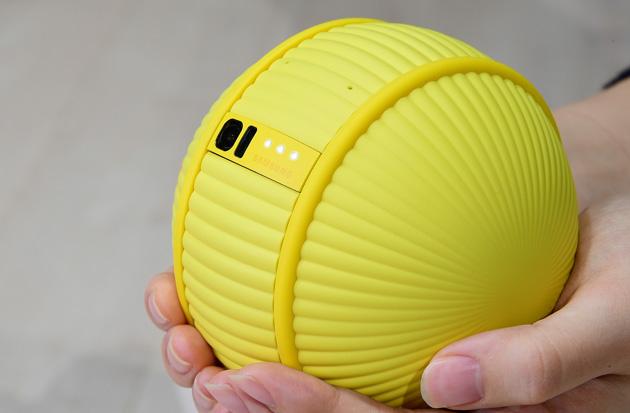 Samsung Ballie, robot intelligente utile compagno di vita