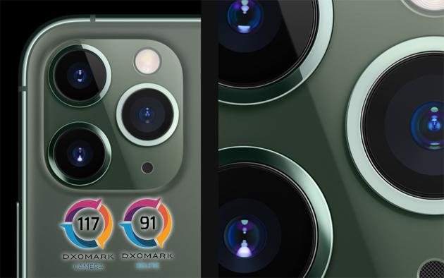 Apple iPhone 11 Pro Max: fotocamere buone, non al top del settore