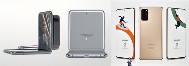Samsung Galaxy Z Flip Thom Browne Edition in Italia. Presentato Galaxy S20 Plus Olympic Games Athlete Edition