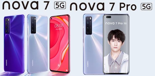 Huawei Nova 7, 7 Pro, 7 SE ufficiali con 5G e camera da 64MP