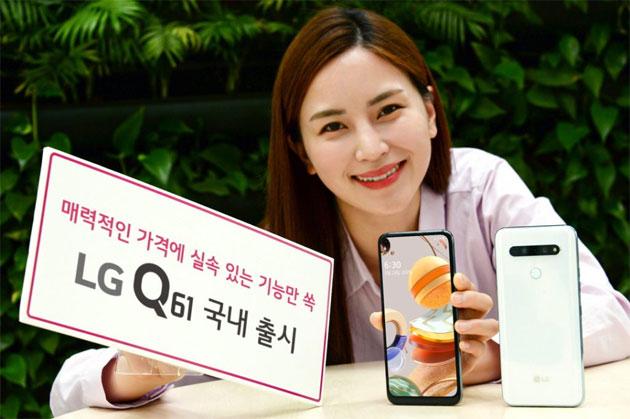 LG Q61 con display 6.5 e cinque fotocamere ufficiale