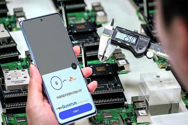 Samsung Galaxy A Quantum, primo smartphone al mondo con tecnologia di sicurezza quantistica