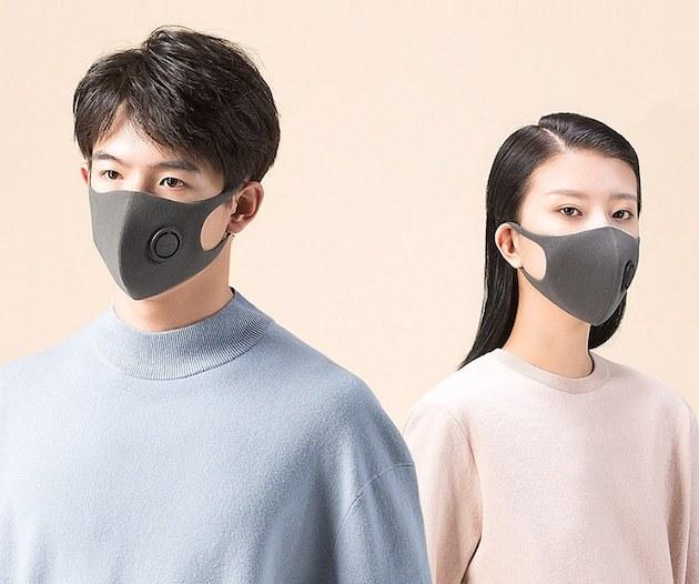 Mascherina Xiaomi in tessuto con filtro in offerta a 9 euro