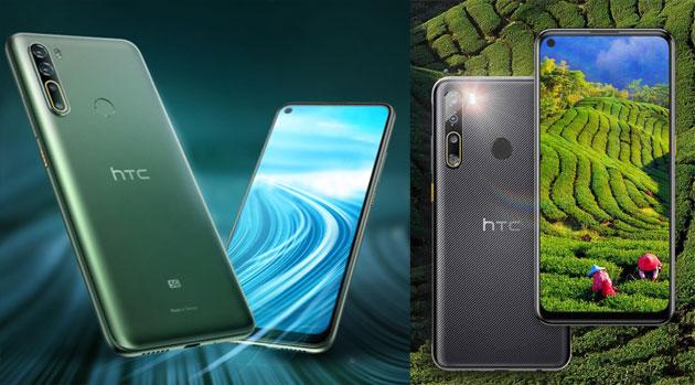 HTC U20 5G e Desire 20 Pro ufficiali con 5 fotocamere