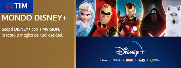 TIM Mondo Disney Plus come si attiva online - Guida passo passo