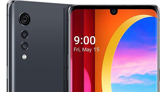 Foto LG potrebbe abbandonare il business degli smartphone