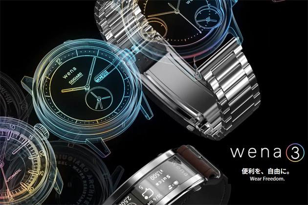 Sony Wena 3, cinturino intelligente con Alexa e sensore di frequenza cardiaca che rende smart gli orologi tradizionali
