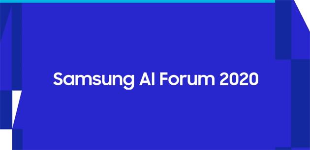 SAIF 2020, il futuro della Intelligenza Artificiale al Samsung AI Forum 2020