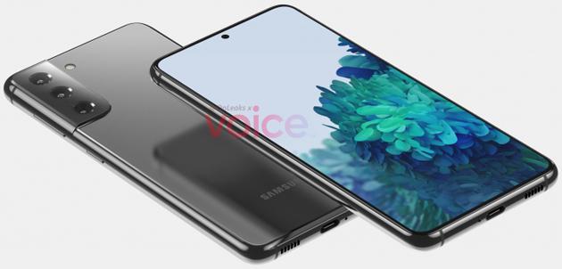 Samsung Galaxy S21 Series: specifiche complete presunte dei tre modelli attesi a Gennaio 2021