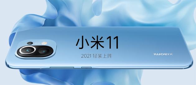 Xiaomi Mi 11 ufficiale in Cina con Snapdragon 888, 5G, ampio display Amoled e MIUI 12